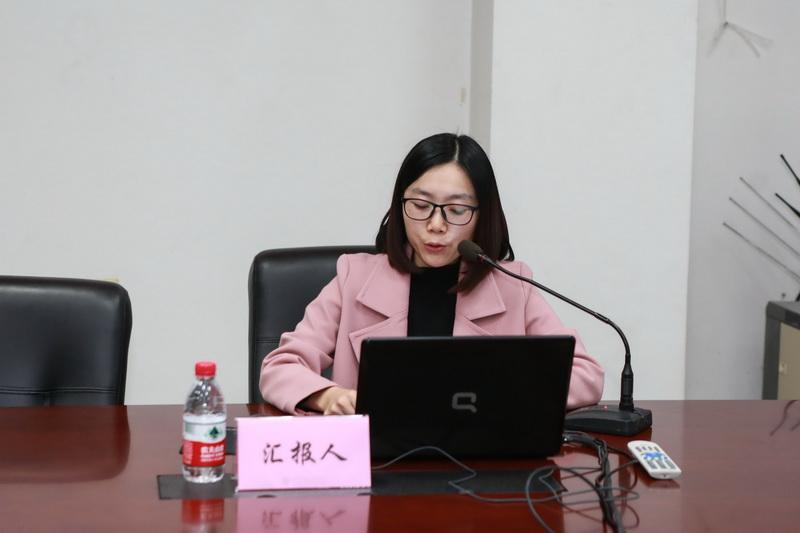 南川中学项目负责人汇报发言_调整大小.jpg