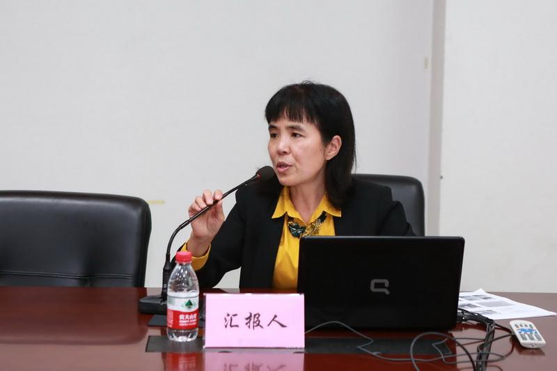 重庆八中项目负责人鲁氢老师汇报发言_调整大小.jpg