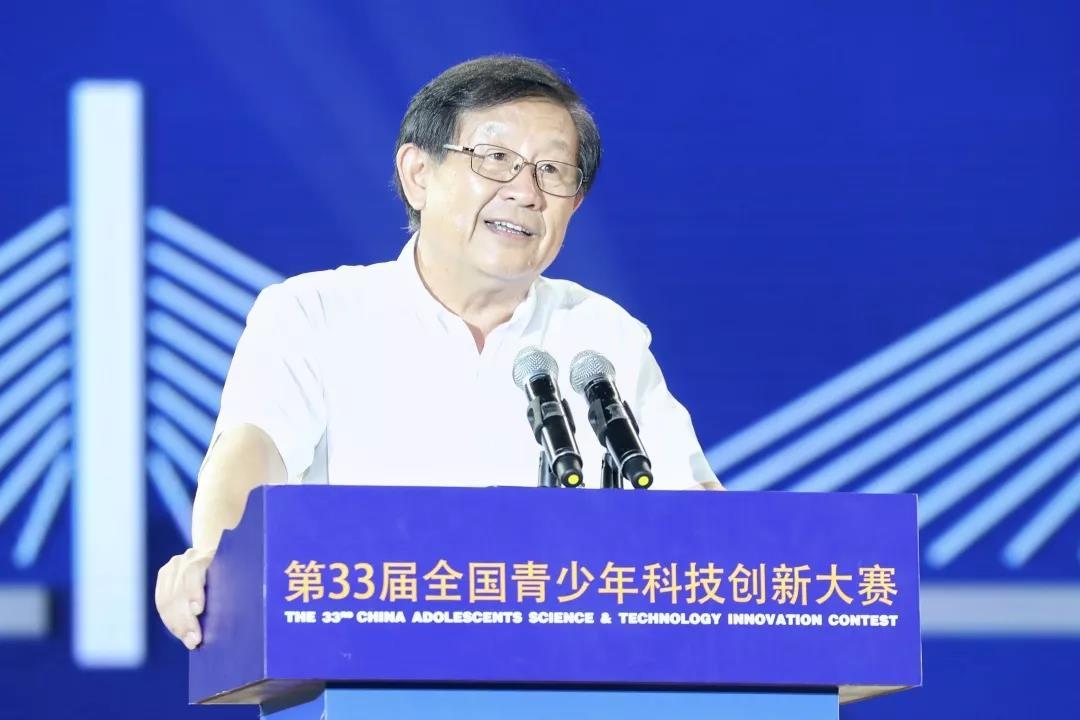 1——全国政协副主席、中国科协主席万钢在开幕式上讲话.jpg
