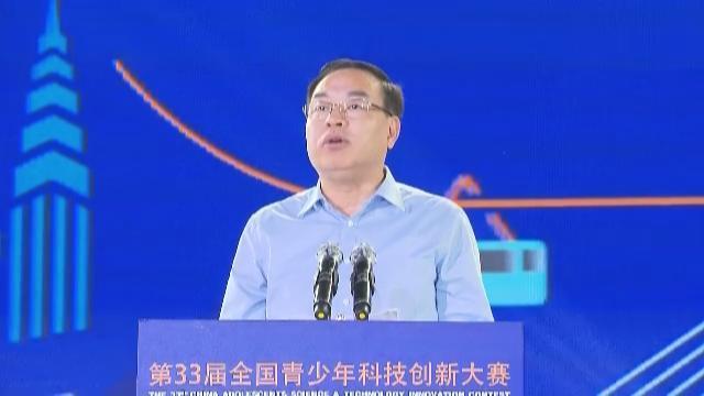 2——市委副书记、市长唐良智出席开幕式并致辞.jpg