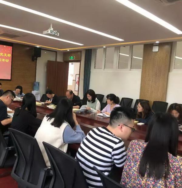 5月27日 重庆八中宏帆江南党支部开展第二次党史学习主题活动3_调整大小.jpg